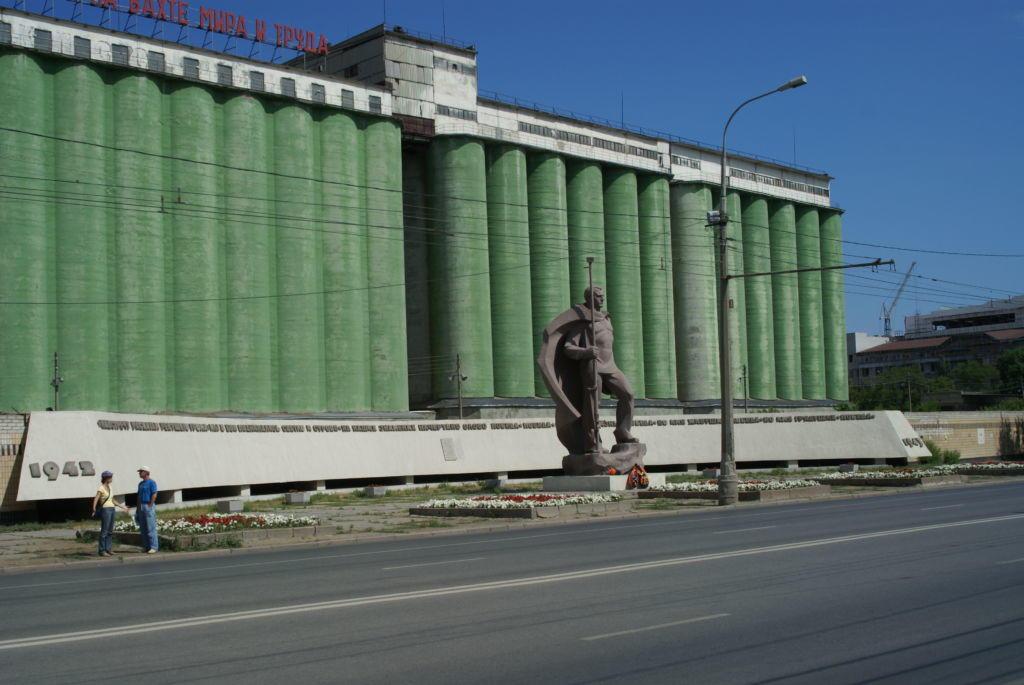 волгоградский элеватор