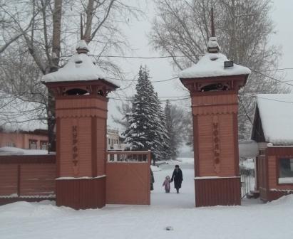 Картинки усолье-сибирское курорт, картинки