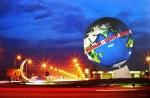 Грозный - центр мира (фото из интернета)