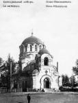 Старое фото храма