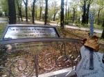 Мемориальная скамья.
