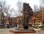 Памятник медицинским сёстрам