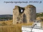 Турецкая башня-барбакан